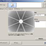 wacomのIntuos pen small(CTL-480/S0)の変更できるプロパティの種類と内容 「ラジアルメニュー」編