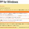 XAMPPのMySQLのセキュリティを設定する