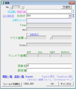 マウスレコーダー41