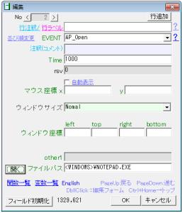 マウスレコーダー50