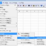 OpenOffice Calcでオリジナル関数を作る方法