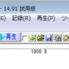 マウスレコーダーでEXEファイルを作成する方法