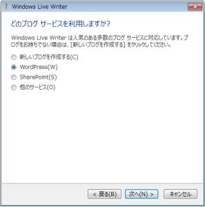 WindowsLiveWriter03