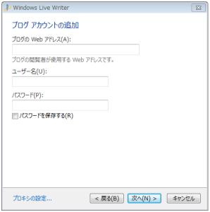 WindowsLiveWriter03_2