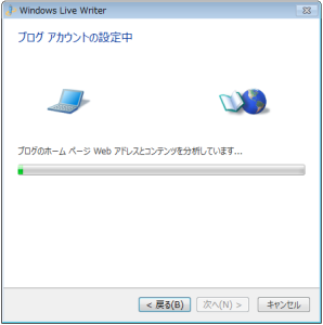WindowsLiveWriter04