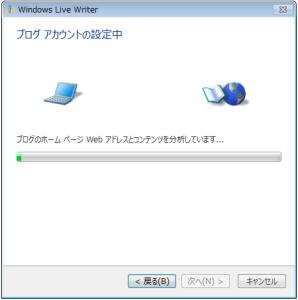 WindowsLiveWriter04