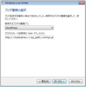 WindowsLiveWriter06
