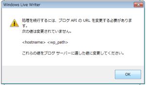 WindowsLiveWriter07