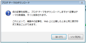 WindowsLiveWriter08