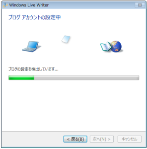 WindowsLiveWriter09