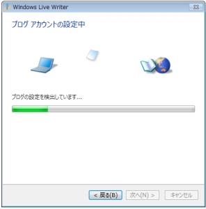 WindowsLiveWriter09