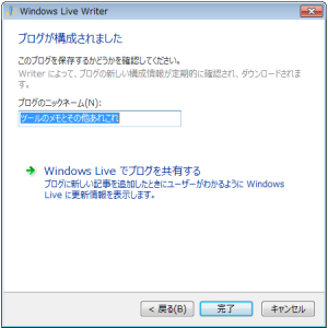WindowsLiveWriter10