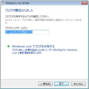 WindowsLiveWriter10