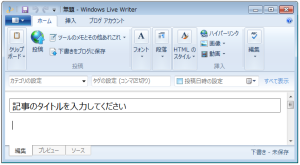 WindowsLiveWriter11