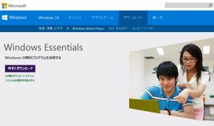 WindowsLiveWriter30