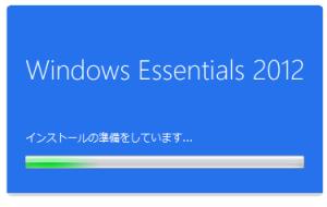 WindowsLiveWriter32
