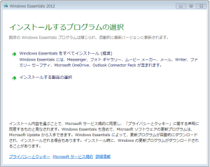 WindowsLiveWriter33