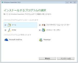 WindowsLiveWriter34