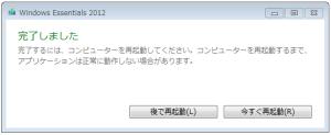 WindowsLiveWriter35