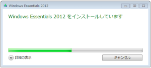WindowsLiveWriter36