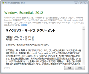 WindowsLiveWriter37