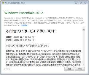 WindowsLiveWriter37