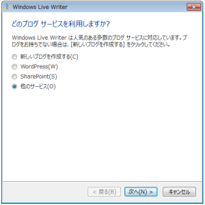 WindowsLiveWriter40