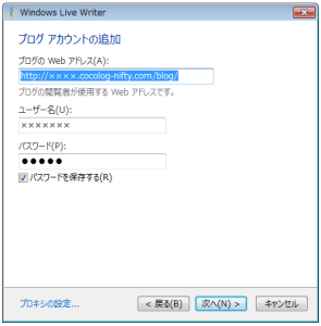 WindowsLiveWriter40_2
