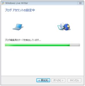 WindowsLiveWriter41