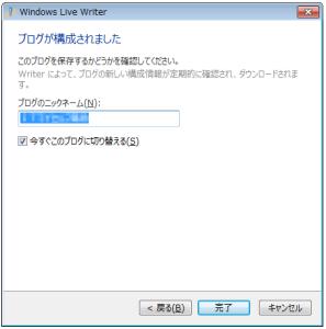 WindowsLiveWriter43