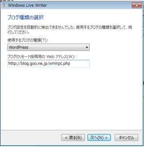 WindowsLiveWriter51