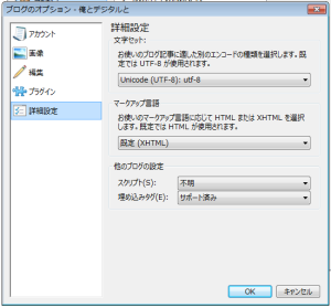 WindowsLiveWriter53