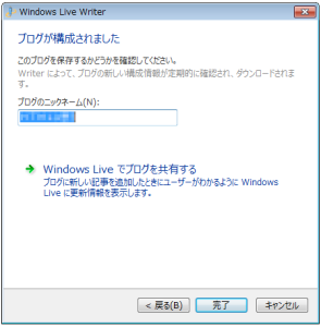 WindowsLiveWriter57
