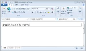 WindowsLiveWriter_hyou01