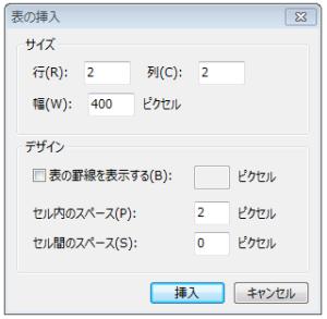 WindowsLiveWriter_hyou03