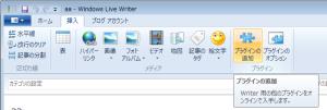 WindowsLiveWriter_pg01