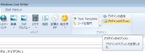 WindowsLiveWriter_pg04