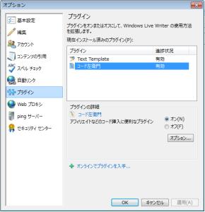 WindowsLiveWriter_pg05