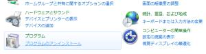 WindowsLiveWriter_pg06