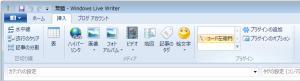 WindowsLiveWriter_pg07