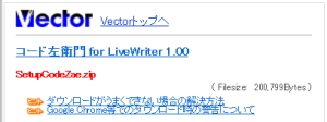 WindowsLiveWriter_pg10