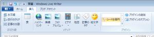 WindowsLiveWriter_pg11