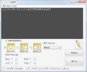 WindowsLiveWriter_pg12