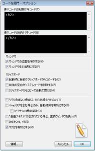 WindowsLiveWriter_pg13