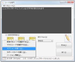WindowsLiveWriter_pg14