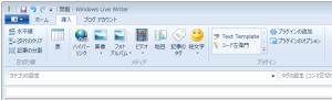 WindowsLiveWriter_pg21