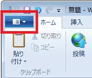 WindowsLiveWriter_set01