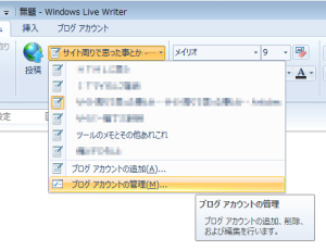WindowsLiveWriter_sl01