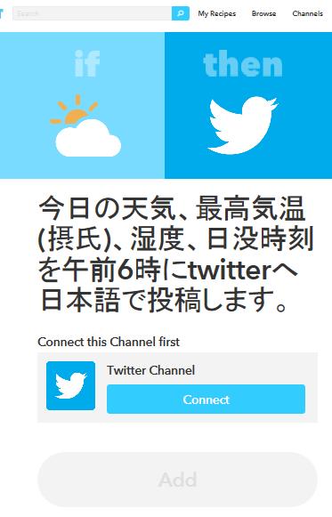 IFTTT_検索08