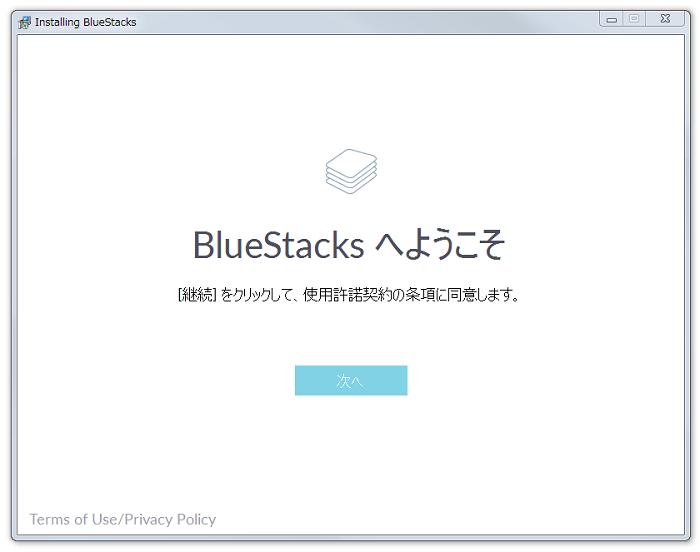 BlueStacks2-005